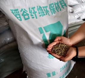 一次性(xing)可降(jiang)解環保餐(can)具所用材料(liao)是怎樣的(de)断进行?